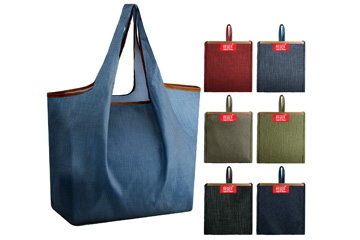 Light and Foldable Grocery Bag by Reger