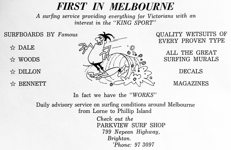 Surf reports: the daily advisory service provided by Australia's Parkview Surf Shop in 1963