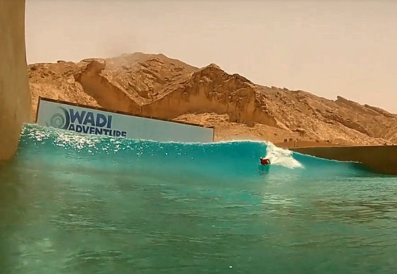 Wadi Adventure: bodyboarding in the middle of