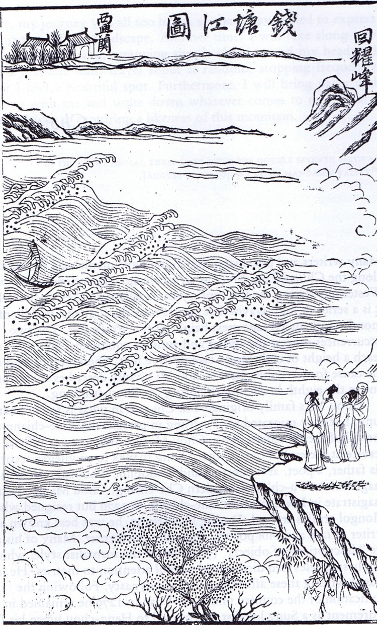 Treading waves: the Chinese offered their bodies to the Qiantang River tidal wave to placate God's raging soul and prevent calamities