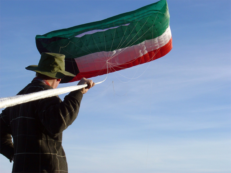 The Flag of Kuwait: a kite owned by the Al Farsi Kite Team