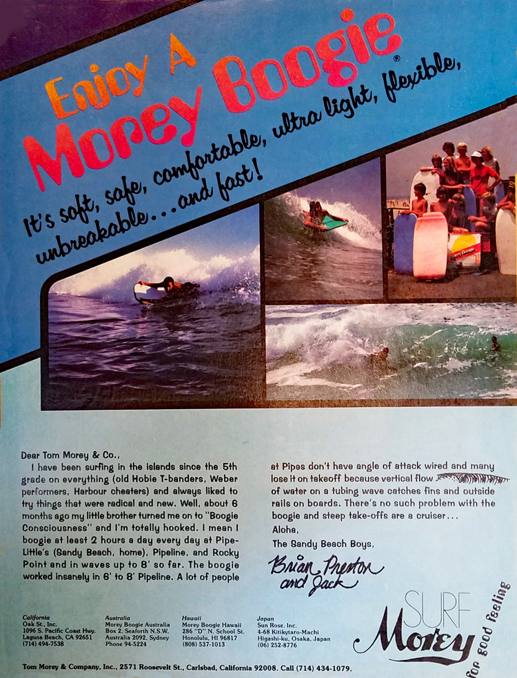 Enjoy a Morey Boogie: the first full-color ad | Ad: Libuse Archive